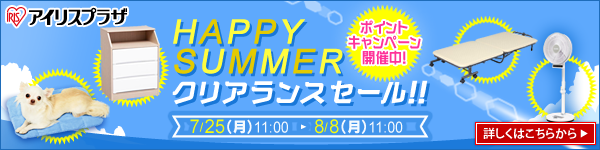 HAPPY SUMMER �N���A�����X�Z�[��!!